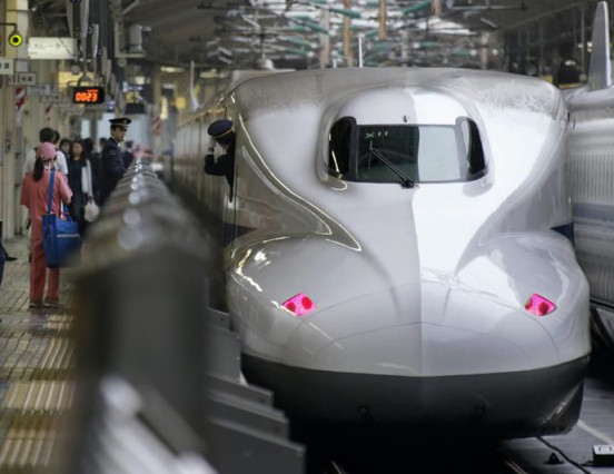 Hidden Schoolgirl In Japan's Bullet Train Signs