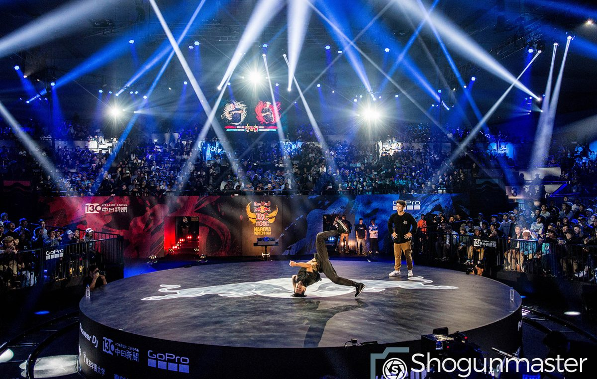 Red Bull BC One 2016 World Finals