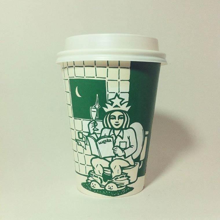 StarbucksChill