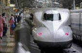 Hidden Schoolgirl In Japan's Train Signs