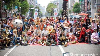 World Cosplay Summit 2016