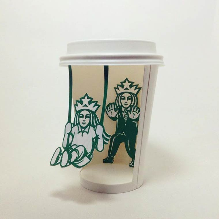 StarbucksPhone