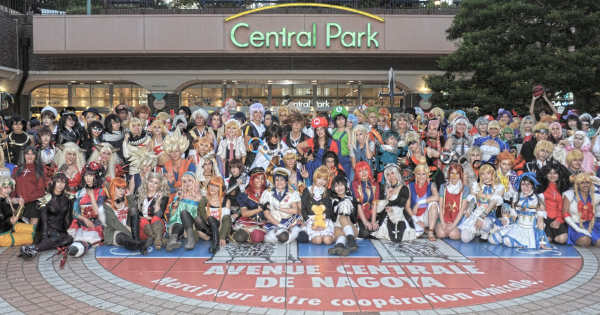World Cosplay Summit 2018