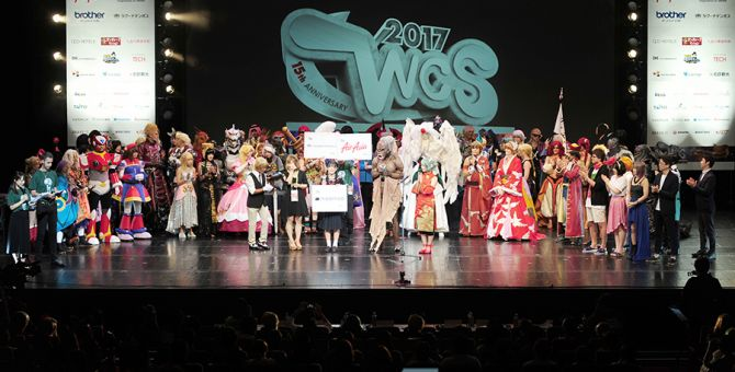World Cosplay Summit 2017